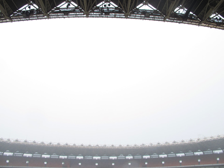Gelora Karno Stadium (Canon)