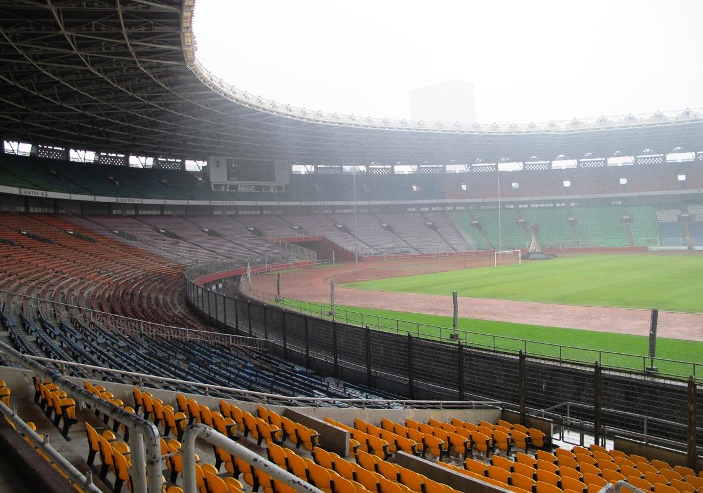 Stadium (Canon)